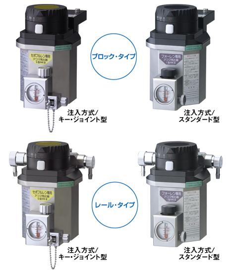 アコマ気化器MKⅢシリーズ