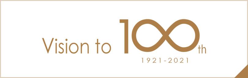 acoma-100vision
